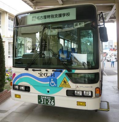 茨城県立友部東特別支援学校 - J...